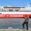 Tasmania, Thailand, New Zealand